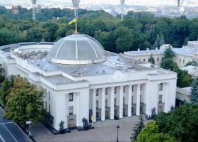Рада приняла к рассмотрению проект госбюджета на следующий год