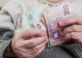Украинцам в июле пересчитают пенсии: кто и на какую надбавку может рассчитывать