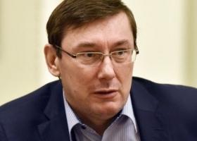 «Требуются стрелочники»: Луценко свалил с себя ответственность за снятие ареста с имущества Захарченко