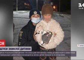 Полицейские разыскали похищенную 6-летнюю девочку из Нежина за сотню километров от дома