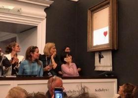 Картина, которая уничтожилась на торгах аукциона Sotheby's, получила новое авторское название