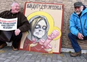 Поклонская с фалоимитатором возбудила российских верующих (ФОТО)