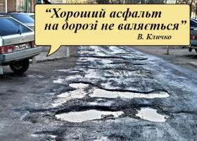 """""""Плохой асфальт на дороге не валяется"""": столичные ямы стали причиной не только для грусти"""