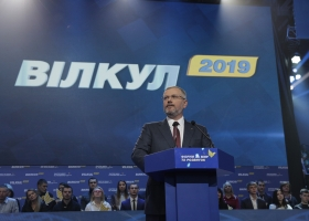 Оппозиционные силы официально выдвинули Александра Вилкула кандидатом в Президенты Украины