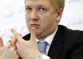 Наблюдательный совет «Нафтогаза» собрался огорчить маму Коболева