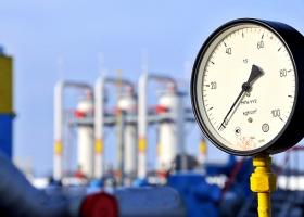 Как обидели Гройсмана: «Нафтогаз» приступил к руководству державой