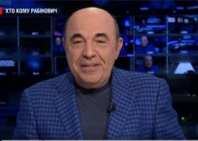 Рабинович обвинил депутатов Рады в публичном надругательстве над законом