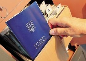 Зеленский подписал закон об электронной трудовой книжке: что будет с оформлениями пенсий