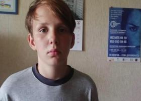В Киевской области ищут 13-летнего парня
