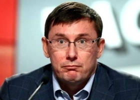 Луценко похвастался, что в Украине нет проблем с бегством подозреваемых