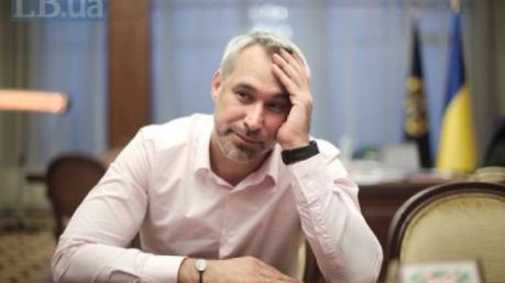 Против экс-генпрокурора Рябошапки открыли уголовное производство