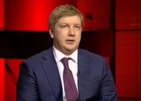 """Миллиардные убытки: нардепы инициируют отставку главы """"Нафтогаза"""" (ВИДЕО)"""