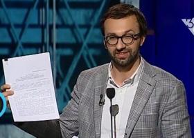 Лещенко призвал снести на Печерске не дом, где купил квартиру, а церковь христиан-баптистов