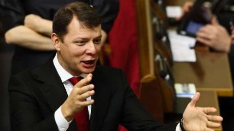 Радикальная партия передумала бороться с повышением тарифов