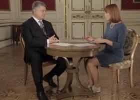 Президент и зеркало: Порошенко недоволен отсутствием коррупционеров за решеткой