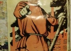 «А ты заплатил по новым тарифам?»: старые плакаты с черным пиаром против Януковича получили новую жизнь (ВИДЕО)