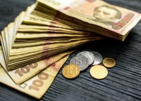 Украинцам придется платить дополнительный налог: кого это коснется