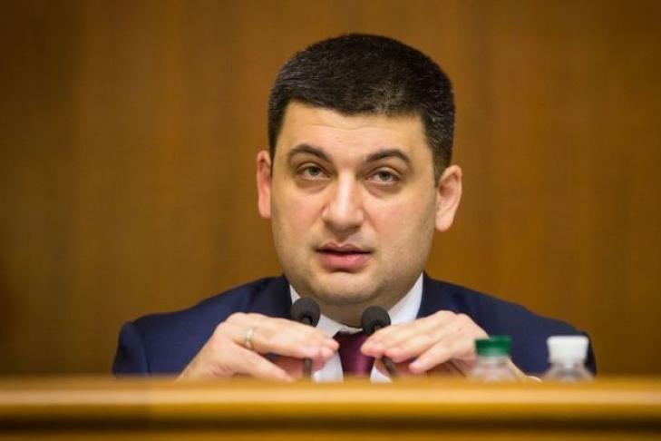 «Блокадники» сообщили оприглашении отГройсмана напереговоры ивыдвинули свои требования