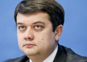 Нарушаем, но исключительно во благо: Разумков объяснил, почему Рада игнорирует собственный регламент