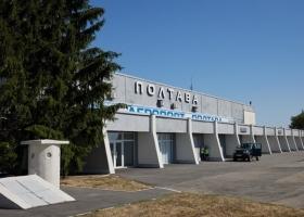 Чиновники украли миллионы гривен на ремонте аэропорта в Полтаве