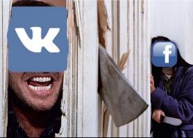 Запрет соцсетей в картинках: реклама, ужасы и избавление от пробок