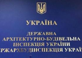Владимир Родин и Сергей Трофимов лихо освоили коррупционные схемы в ГАСИ, прикрываясь президентом Зеленским