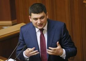 Из одного кармана в другой: Гройсман призвал украинцев не переживать насчет повышения цен на газ