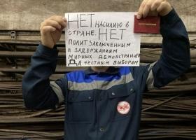 Сегодня в метрополитене Минска пройдет масштабная забастовка