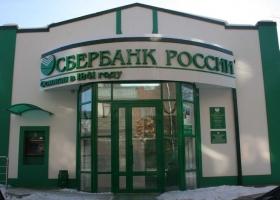 Украинский суд помог «Сбербанку России» присвоить деньги инвесторов. Дело уходит в ЕСПЧ