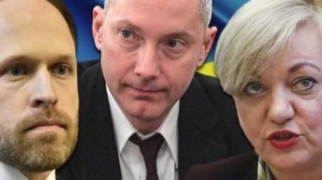 «С целью усовершенствования»: Луценко ликвидировал управление Генпрокуратуры, занимавшееся «делом Курченко» - СМИ