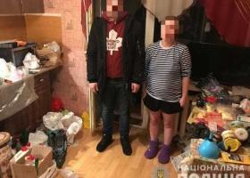 Семейная пара изготовляла и сбывала наркотики