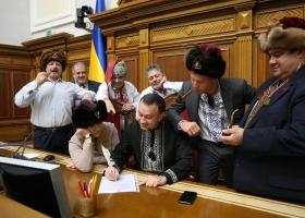 Ряженые в Раде: как Гончаренко с Барной запорожцев изображали