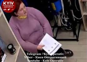 Устраивается на работу и уносит кассу: в Киеве разоблачили наглую мошенницу