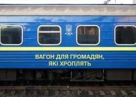 Яйца, капуста и шансон: классификация вагонов поездов для ненавистных типов пассажиров