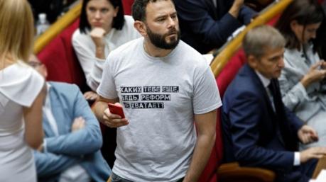 Срыватель покровов: Дубинский пообещал вывести на чистую воду коррупционеров из собственной фракции