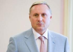 ГПУ открыла второе уголовное производство против экс-регионала Ефремова