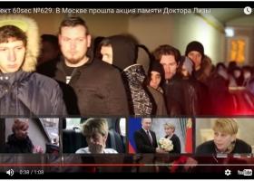 На поминки как на работу: россияне опознали в «скорбящих» на траурных митингах одни и те же лица