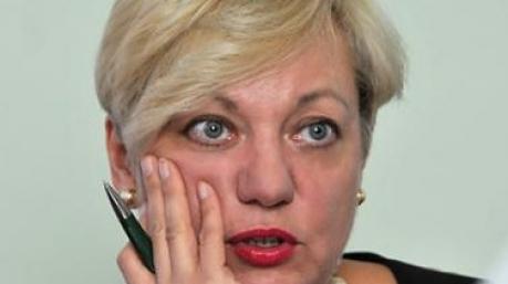 Полцарства за коня: Порошенко пообещал три миллиона гривен тому, кто поможет расследовать покушения на Гонтареву