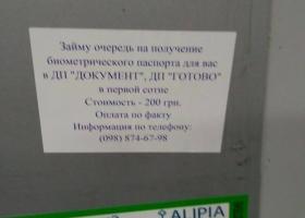 В Киеве можно подзаработать деньги тем, кому не нужно ходить на работу