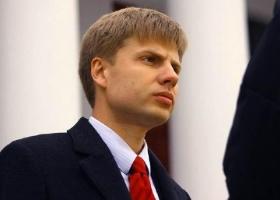 В парламенте призывают закрыть въезд в Украину участникам форума в Берлине