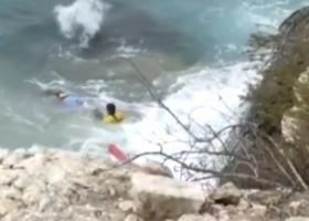 Сорвалась со скалы во время селфи: в Испании умерла украинка