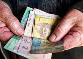 Шмыгаль анонсировал увеличение пенсии в два раза и назвал условия