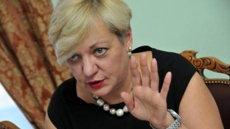 Неэффективные и коррумпированные: Гонтарева обрушилась на бывших генпрокуроров Луценко и Шокина