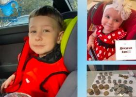 Во Львове 3-летний мальчик отдал все свои сбережения на лечение больной девочки