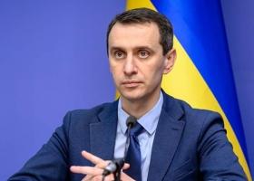 Ляшко заявил, что в ближайшие дни еще пять областей могут перевести в