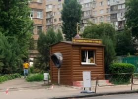 Бизнес достиг своего апогея: в Киеве открыли кофейню от церкви