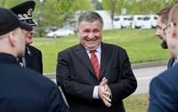 Проверенный и компетентный: у Зеленского объяснили, почему оставили Авакова командовать МВД