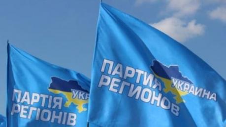 «Матрица. Перезагрузка»: Партия регионов воскресла и вербует в свои ряды новых членов