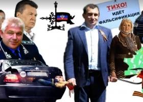 Экс-регионал Цикаленко: