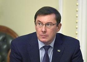 Любовь прошла: Луценко открыл на Пашинского новое дело